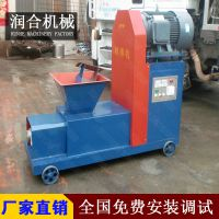 工业木炭机 木炭生产设备 大型机制木炭生产线设备 润合木炭机厂