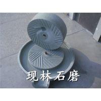 厂家直销豆浆石磨机 豆腐豆浆机 米浆石磨机 商用
