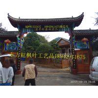 咸宁景区防腐木抱柱对联