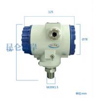 无锡昆仑海岸防爆压力液位变送器JYB-KB-P防护型扩散硅防爆型压力传感器