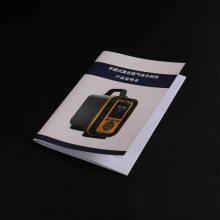 0-990ppm溴甲烷分析仪TD6000-SH-CH3Br手提式溴甲烷分析仪|气体探测仪量程范围