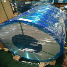 3003铝带 铝锰合金防锈3003铝卷带批发