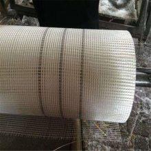 阻燃网格布 网格布生产厂 外墙保温板固定钉