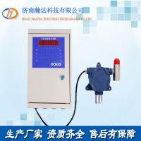 固定式硫化氢检测仪硫化氢浓度报警器防爆型气体检测仪器