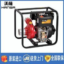 消防泵 2寸柴油机抽水泵排水泵 送快速接头