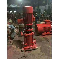 立式防爆电机消防泵 喷淋泵组参数XBD10.6/25-80L 清水管道泵
