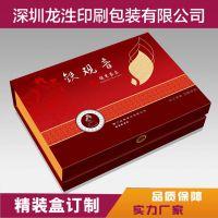 深圳厂家专业定制天地盖纸盒 金色特种纸硬纸板礼品包装盒 礼盒设计定做