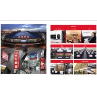 北京南站静态灯箱广告、北京南站广告一手媒体分布详情-畅达传媒