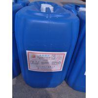 万瑞厂家专业生产 三合一助燃除渣清灰剂