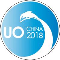 2018国际潜水救捞与海洋工程装备展