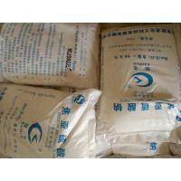 食品级焦亚硫酸钠生产厂家