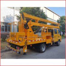 聊城江淮14米路灯作业车是三节曲臂带吊使用方便