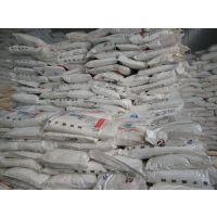 滨化食品级片碱生产厂家,品质优质
