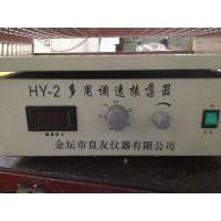 调速多用振荡器 HY-2A多用振荡器 振荡器 震荡器 数显振荡器