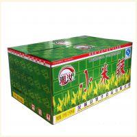 深圳***包装盒定做 彩盒包装厂***化妆品牛皮纸盒 彩盒印刷