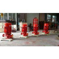 XBD-HY恒压切线消防泵XBD8/15-HY栋欣泵业优惠厂价直销。