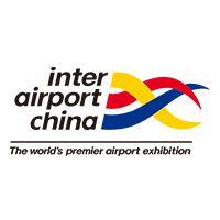 2018第八届中国(北京)***机场技术、设备和服务展览会