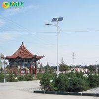 六安太阳能路灯厂家 铜陵太阳能LED路灯价格4-12米加工定制
