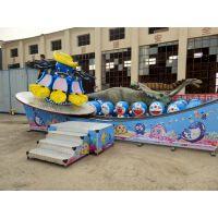 冲浪旋艇 好玩的轨道滑行类游乐设备宏德游乐供应