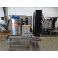 3吨 厂家直销 制冷设备公司 制冰机 片冰机 小型制冷 商超商业用