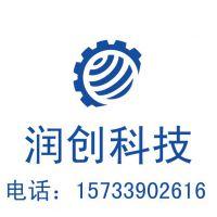 河北润创科技开发有限公司