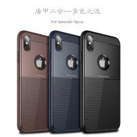 苹果9手机壳防摔TPU+PC硅胶iPhone9plus保护套iPhone9手机壳工厂