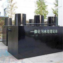 一体化水处理设备/污水一体化设备