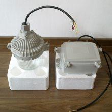NFC9112应急防眩泛光灯 35W/70W/100W应急灯 防眩泛光灯