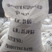 酸洗缓蚀剂氨基磺酸 中央空调缓蚀剂清洗液 工业级氨基磺酸
