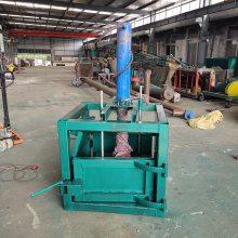 工厂生产多用途中草药烟叶液压打包机设备 电动式废品垃圾边角料打包机
