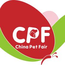 2021第十三届CPF国际宠博会广州国际展
