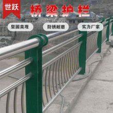 郑州***从事桥梁灯光护栏的厂家 郑州桥梁跨公路安全防护栏杆 ***道路桥梁护栏立柱