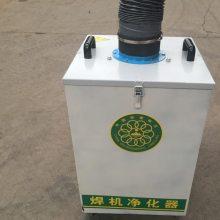 移动式环保废气处理设备 焊锡焊烟焊接烟尘除尘器