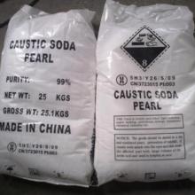 水处理药剂-北京絮凝剂生产厂家欢迎你