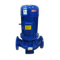 消防水泵厂家直销_ISG立式管道离心泵_立式清水管道泵_循环泵