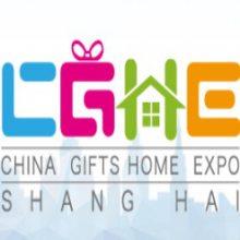 2020第18届上海***礼品、赠品及家居用品展览会