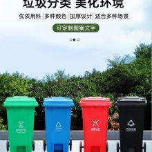 湖南利鑫PZ0120L中踏塑料分类垃圾桶_市政指定专用垃圾桶