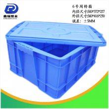 批发小型加厚五金工具整理箱 汽配零件箱塑料周转箱熟胶框6#完整