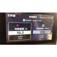 金坛九游会老哥论坛 TS-2102CS实验室用全温摇床报价
