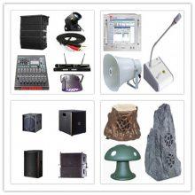 六分区微型广播系统(480W)PS-4806