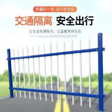 锌钢铁艺护栏 公园防护栏 学校围墙防攀爬栅栏