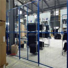 厂区设备隔离网 车间围栏 定做铁丝栅栏