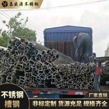 316L精品不锈钢槽钢_化工厂用加厚不锈钢槽钢_高强度不锈钢槽钢批量供应