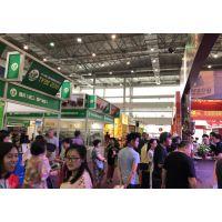 2019第三届中国天津餐饮供应链展览会