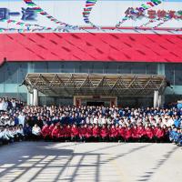 北京一汽宏特汽车贸易有限公司