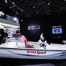 2021中国(上海)第二十五届国际船艇及其技术设备展览会暨2021上海国际游艇展