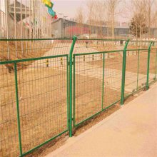 公路隔离网厂家A迅鹰绿色铁丝护栏网A常德住宅小区隔离网