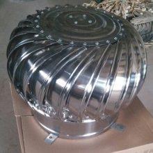 无动力风球 不锈钢屋顶通风器 烟道换气设备厂房通风器