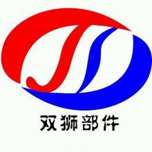 沧州双狮机床部件有限公司