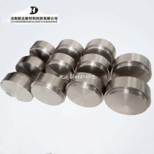 钛靶 钛板钛锭 钛合金靶材 钛旋转靶 厂供直销高纯度 材料致密